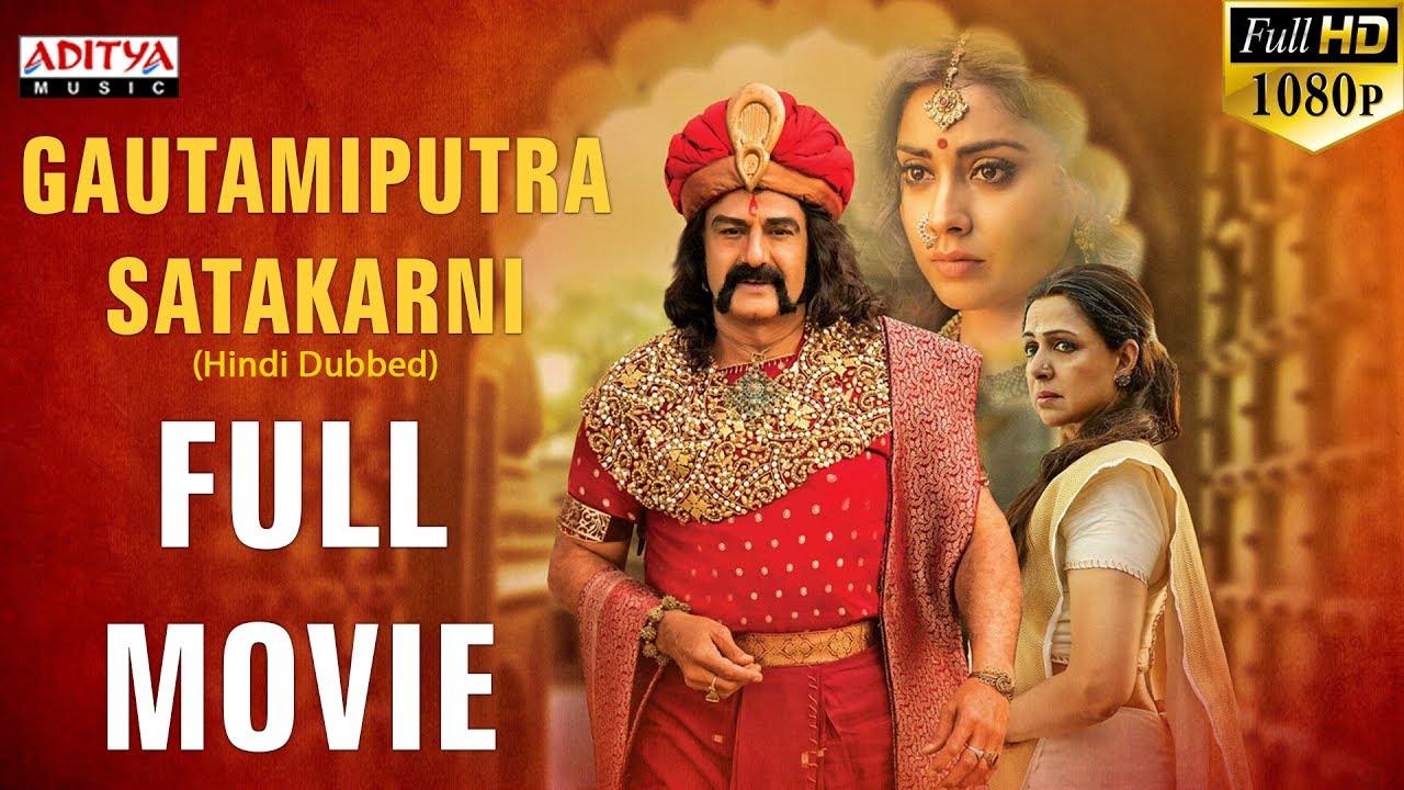 Gautamiputra Satakarni Hindi Dubbed Full Movie 2017    Balakrishna , Shreya Saran, Hema Malini