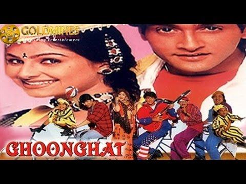 Ghoonghat 1997 Full Movie | Inder Kumar, Ayesha Jhulka, Gulshan Grover