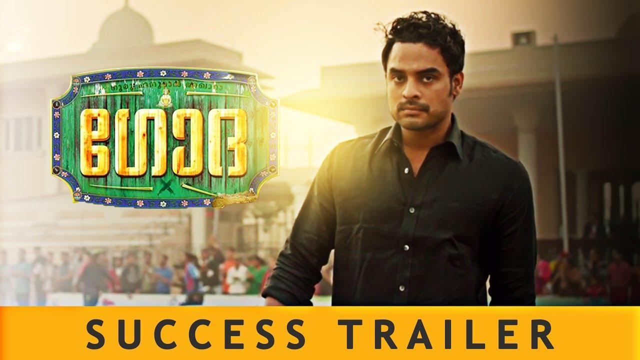 GODHA Success Trailer | Tovino Thomas | Wamiqa Gabbi | Ranji Panikker | Fan Made HD