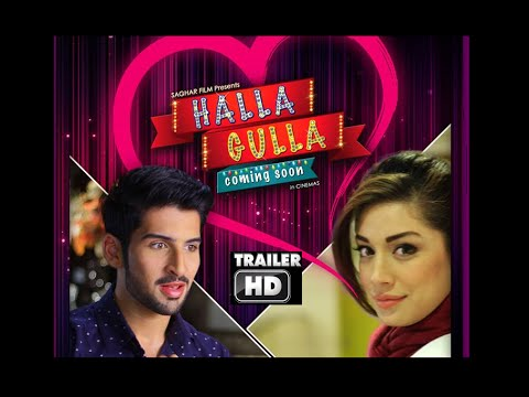 'Halla Gulla' Official Trailer, Pakistani Movie 2015