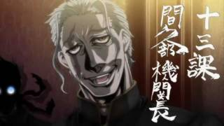 Hellsing Ultimate OVA 10 X Trailer Full(HD 1080p)