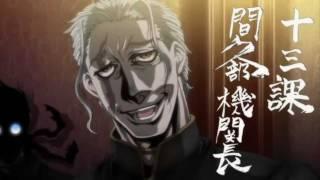 Hellsing Ultimate OVA 10 X Trailer Full(HD 1080p)