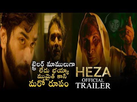 Heza Movie Official Trailer - Mumait Khan - Munna Kasi - Latest Telugu Trailers 2019 - Bullet Raj