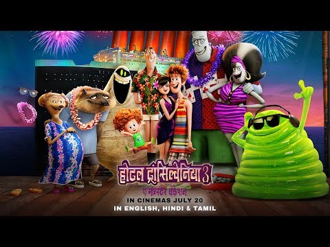 Hotel Transylvania 3 - International Hindi Trailer #2 | In Cinemas July 20