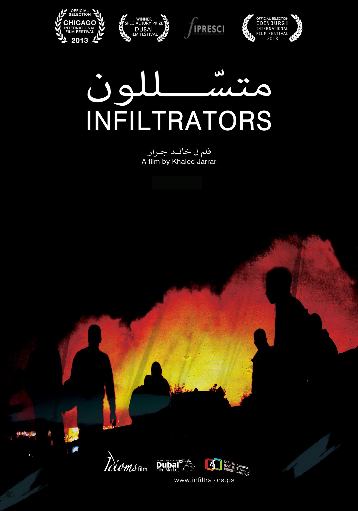 Infiltrators - Film Trailer