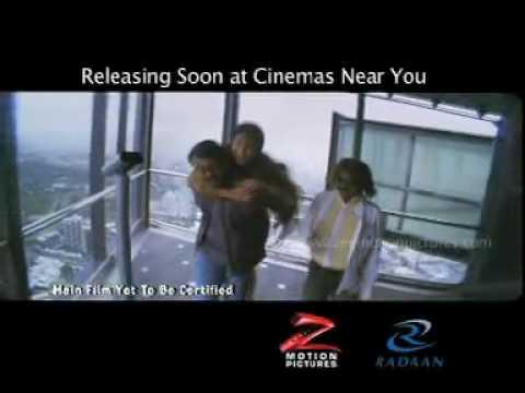 Jaggubhai trailer - Sarath Kumar, Shriya
