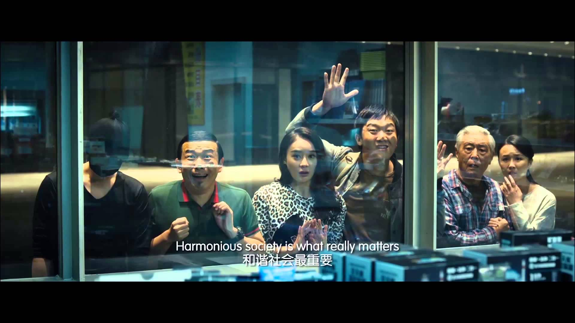 """Jian Bing Man"" movie trailer 电影《煎饼侠》"