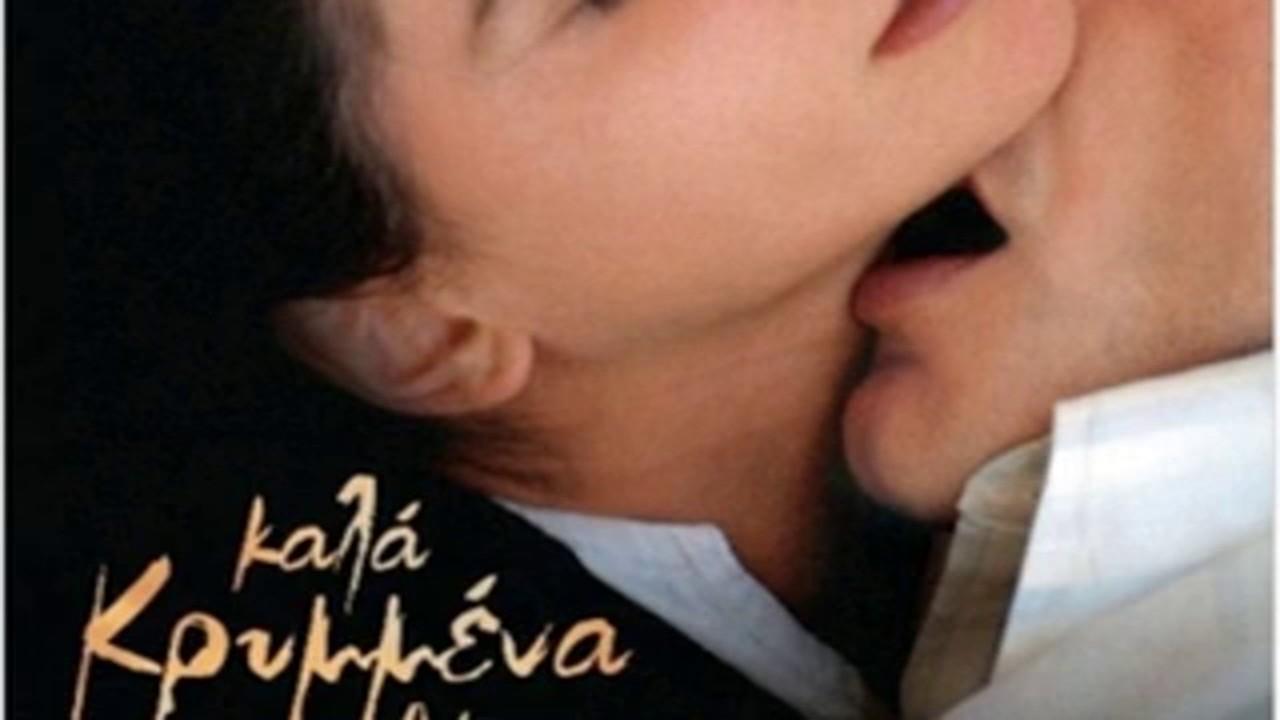 Kala krymmena mystika Athanasia 2008 Full Movie
