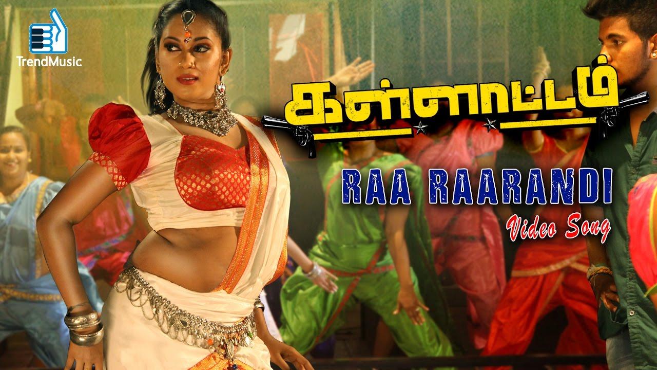 Kallattam - Raa Raarandi Video Song | Latest Tamil Movie | Nandha, Richard | Trend Music