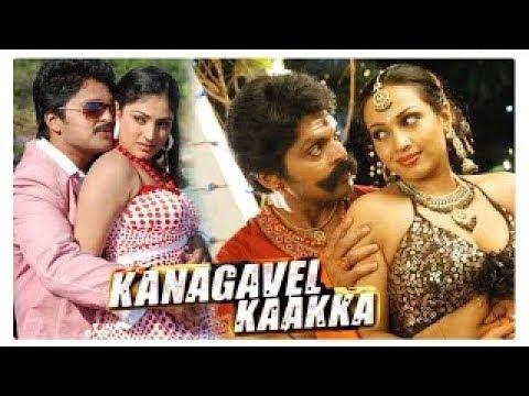 Kanagavel Kaaka Tamil Full Movie | Karan |Haripriya | Vijay Antony | Star Movies