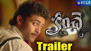 Kanche Movie Trailer - Varun Tej, Pragya Jaiswal || Latest Tollywood Movie 2015
