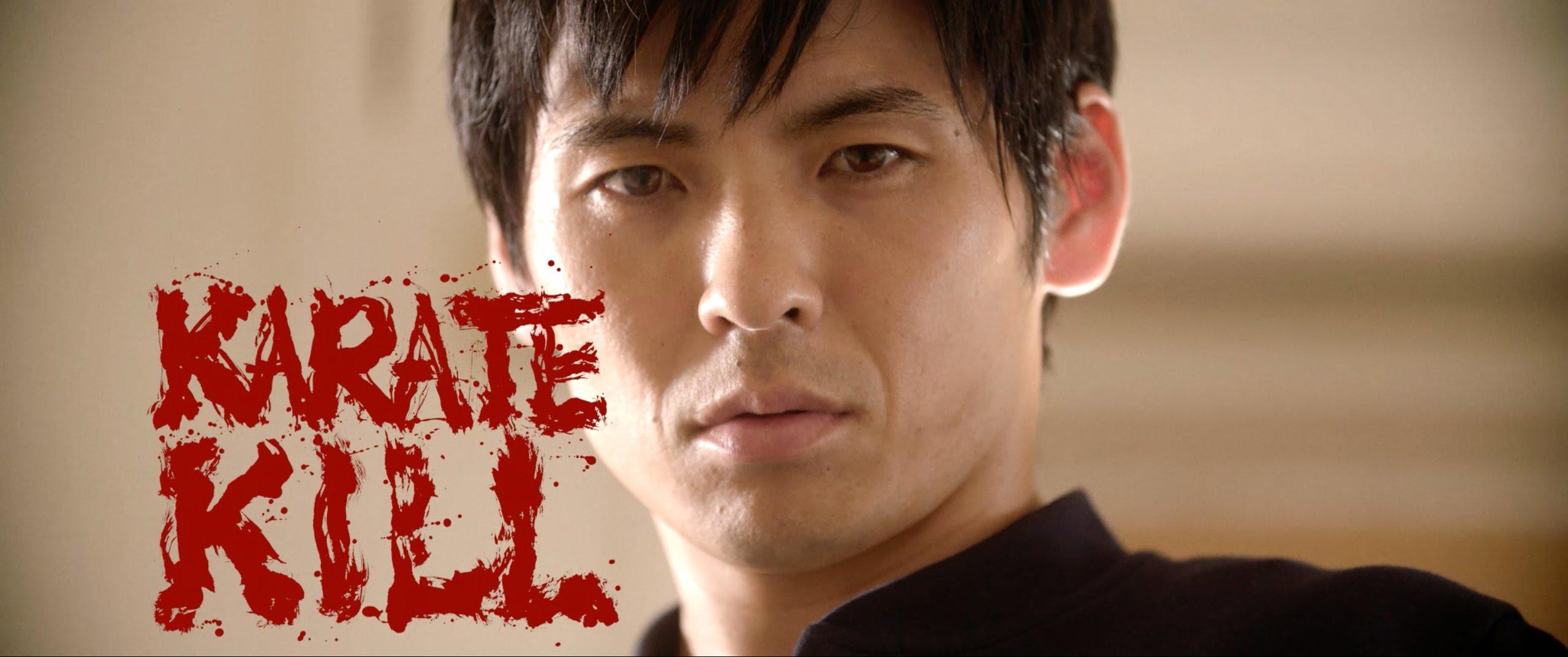 KARATE KILL teaser trailer