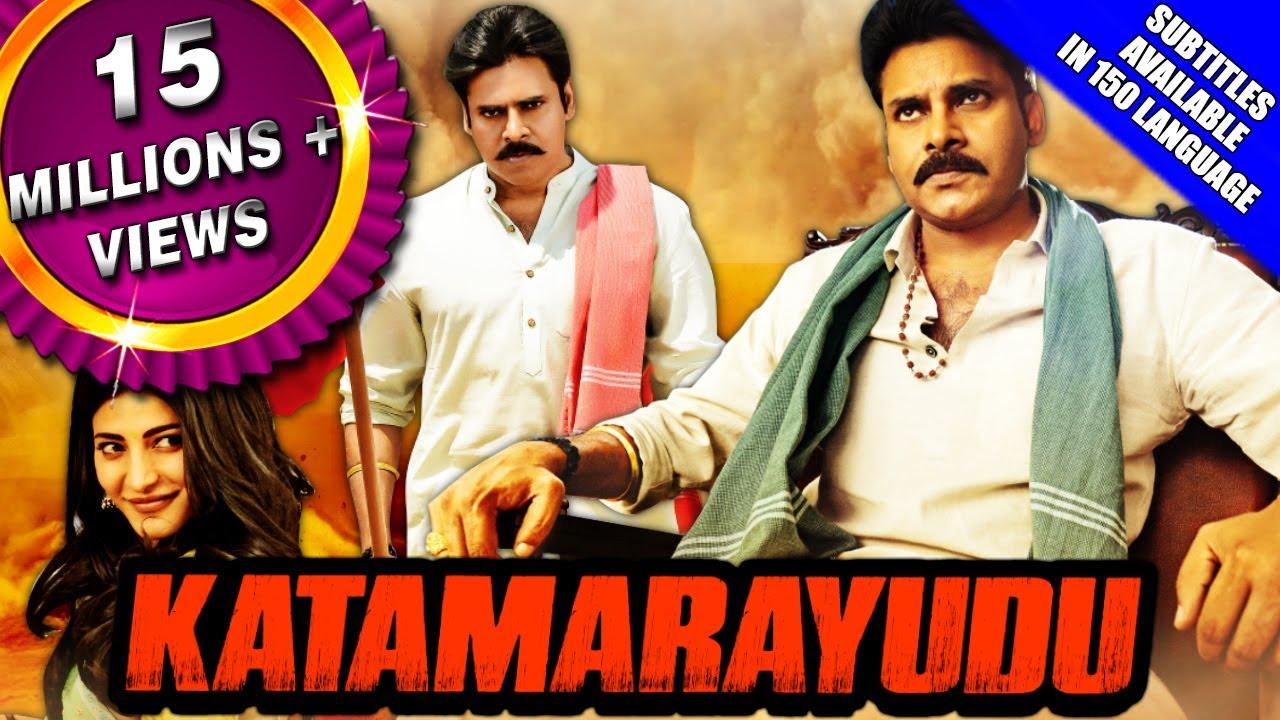 Katamarayudu (2017) Full Hindi Dubbed Movie | Pawan Kalyan, Shruti Haasan, Ali, Nassar