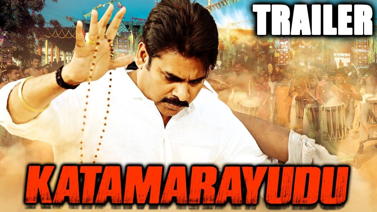 Katamarayudu (2017) Official Trailer 2   Pawan Kalyan, Shruti Haasan, Ali, Nassar