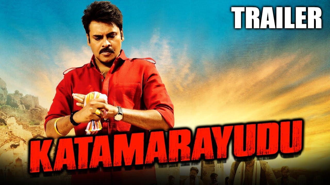 Katamarayudu (2017) Official Trailer | Pawan Kalyan, Shruti Haasan, Ali, Nassar