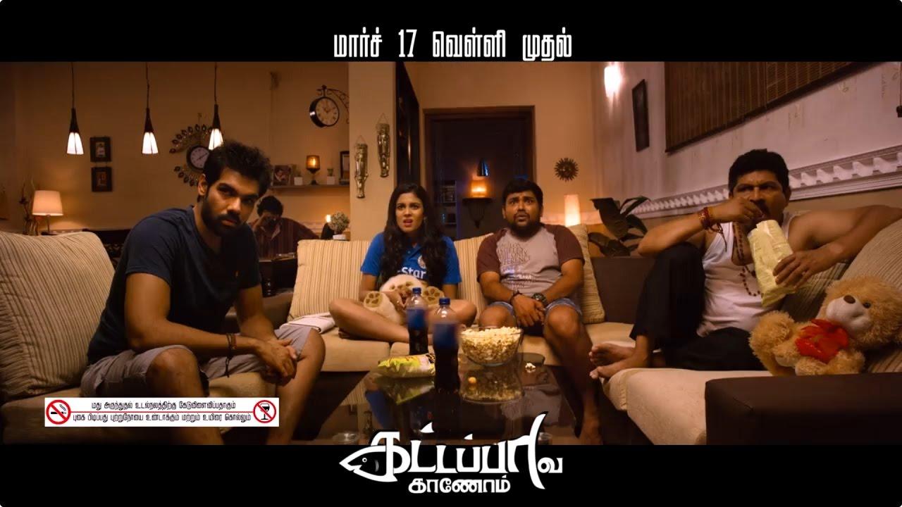 Kattappava Kanom - Moviebuff Sneak Peek   Sibiraj, Aishwarya Rajesh, Kaali Venkat, Yogi Babu