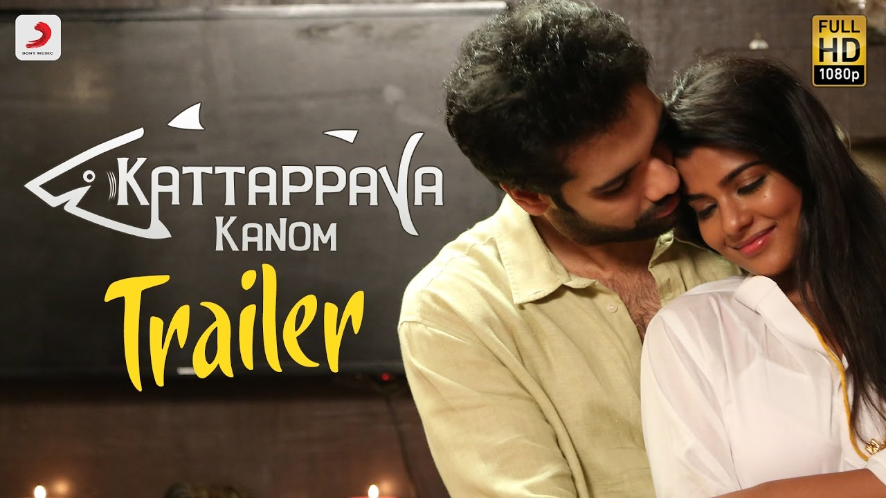 Kattappava Kanom - Official Tamil Trailer    Sibiraj, Aishwarya Rajesh   Santhosh Dayanidhi