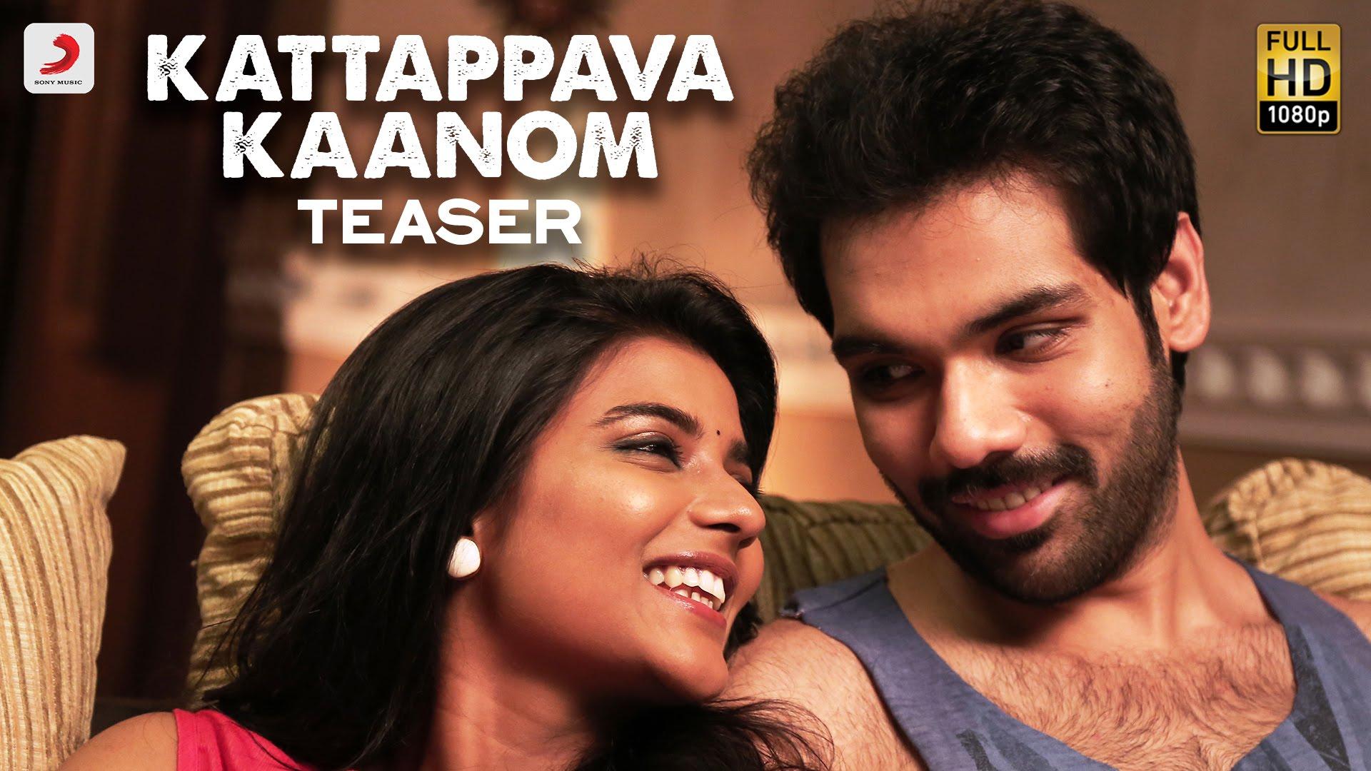 Kattappava Kanom - Teaser    Sibiraj, Aishwarya Rajesh   Santhosh Dayanidhi