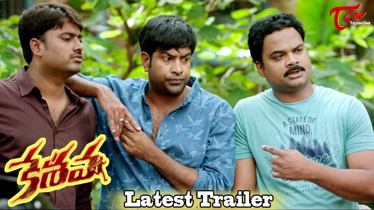 Keshava Latest Trailer   Nikhil   Ritu Varma   Isha Koppikar