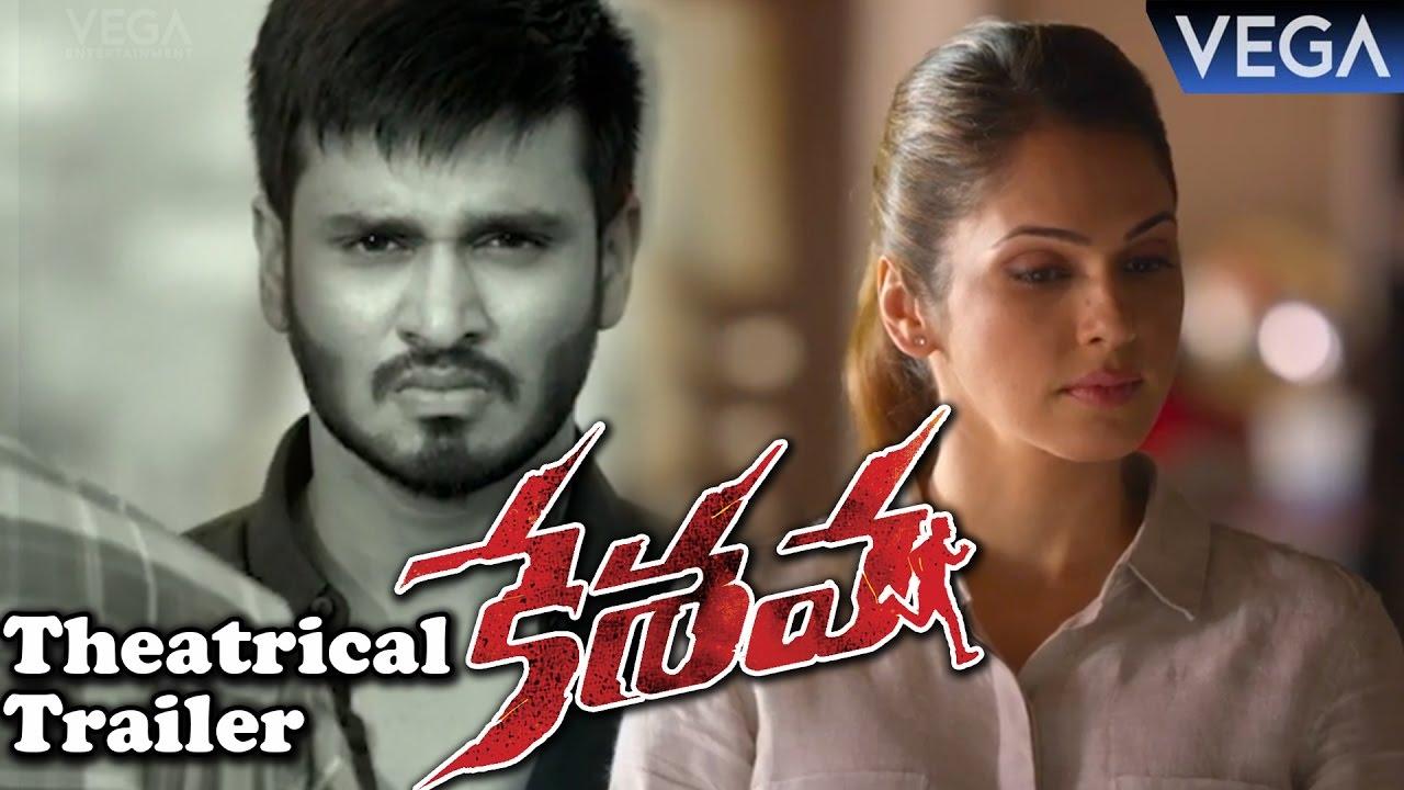Keshava Movie Theatrical Trailer   Latest Telugu Movie Trailers 2017