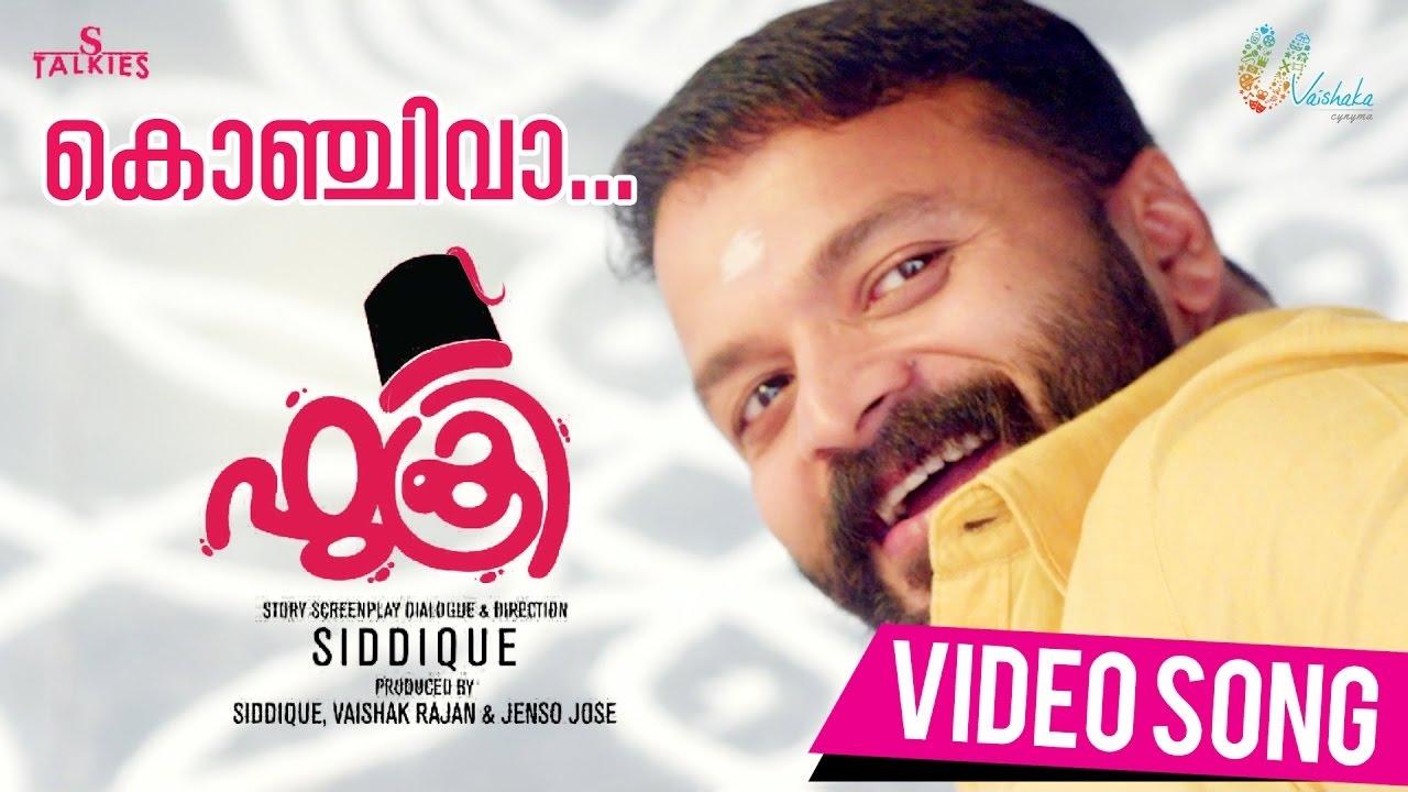 Konchi Vaa Kanmani malayalam movie Fukri HD video song 2017