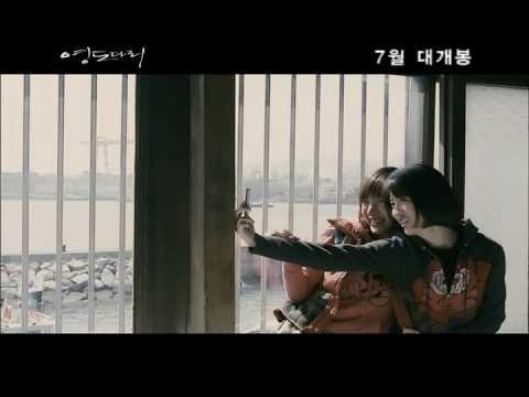 Korean Movie 영도다리 (I Came From Busan. 2009) Trailer