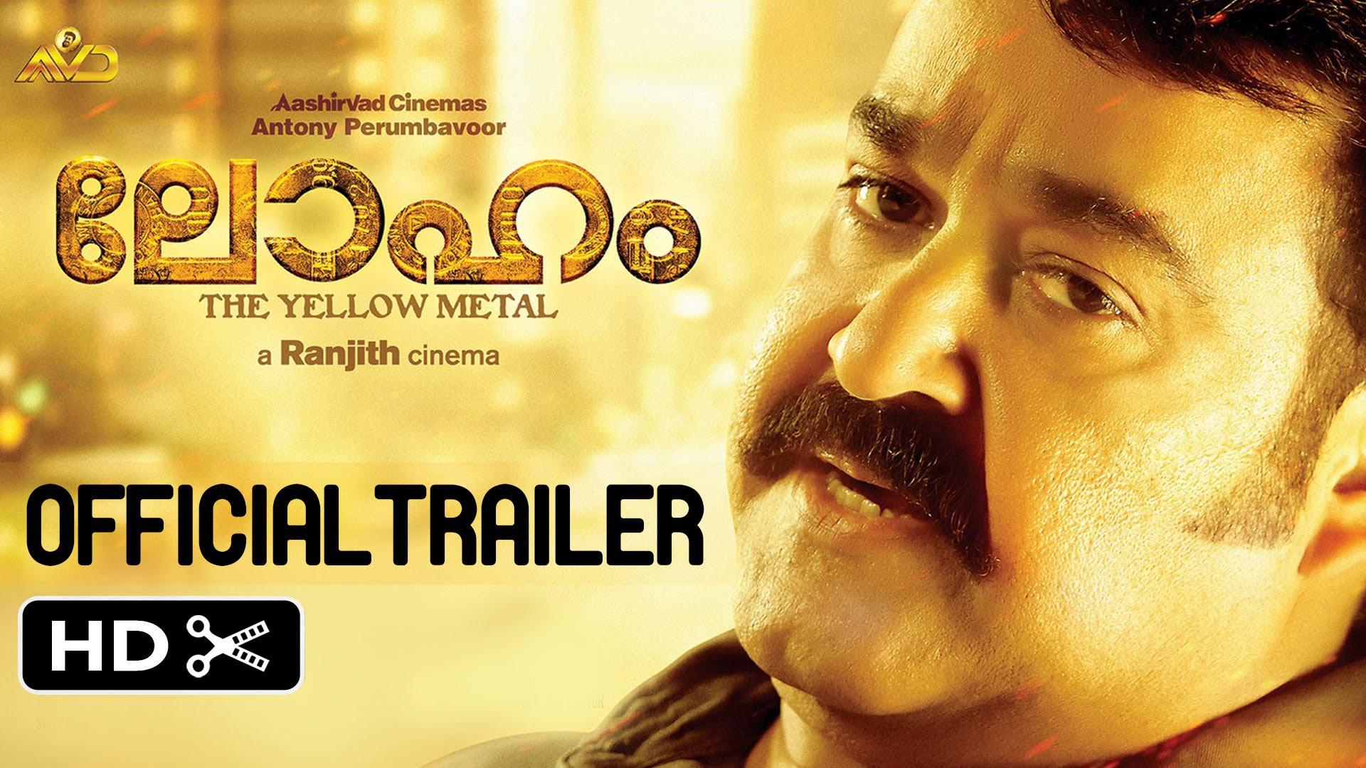Loham Malayalam Movie Official Trailer