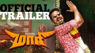Maari - Official Trailer | Dhanush, Kajal Agarwal | Anirudh | Balaji Mohan