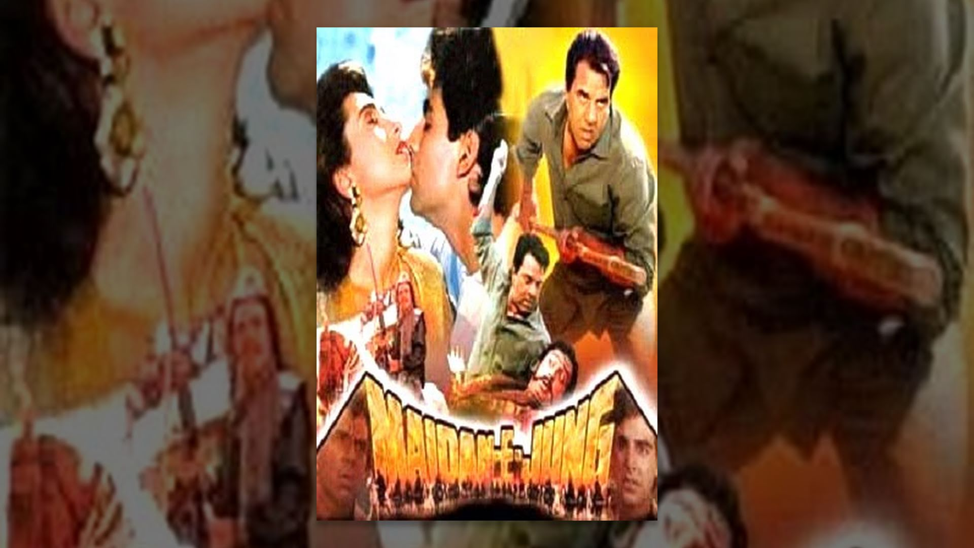 Maidan-E-Jung | Dharmendra, Akshay Kumar, Karishma Kapoor | Full Movie