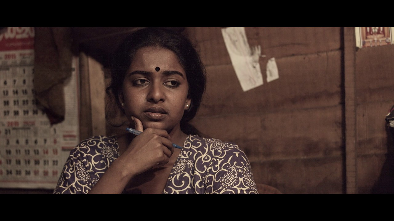 ManHole Trailer - IFFK 2016 Competition Film