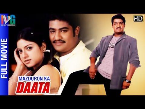 Mazduron Ka Daata Full Hindi Dubbed Movie HD | Jr NTR | Keerthi Chawla | Ali | Aadi Telugu Movie
