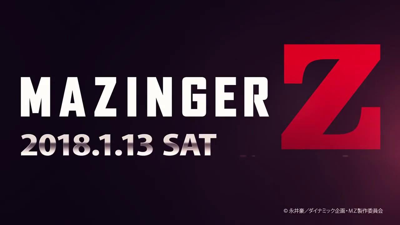 Mazinger Z (2018) Trailer