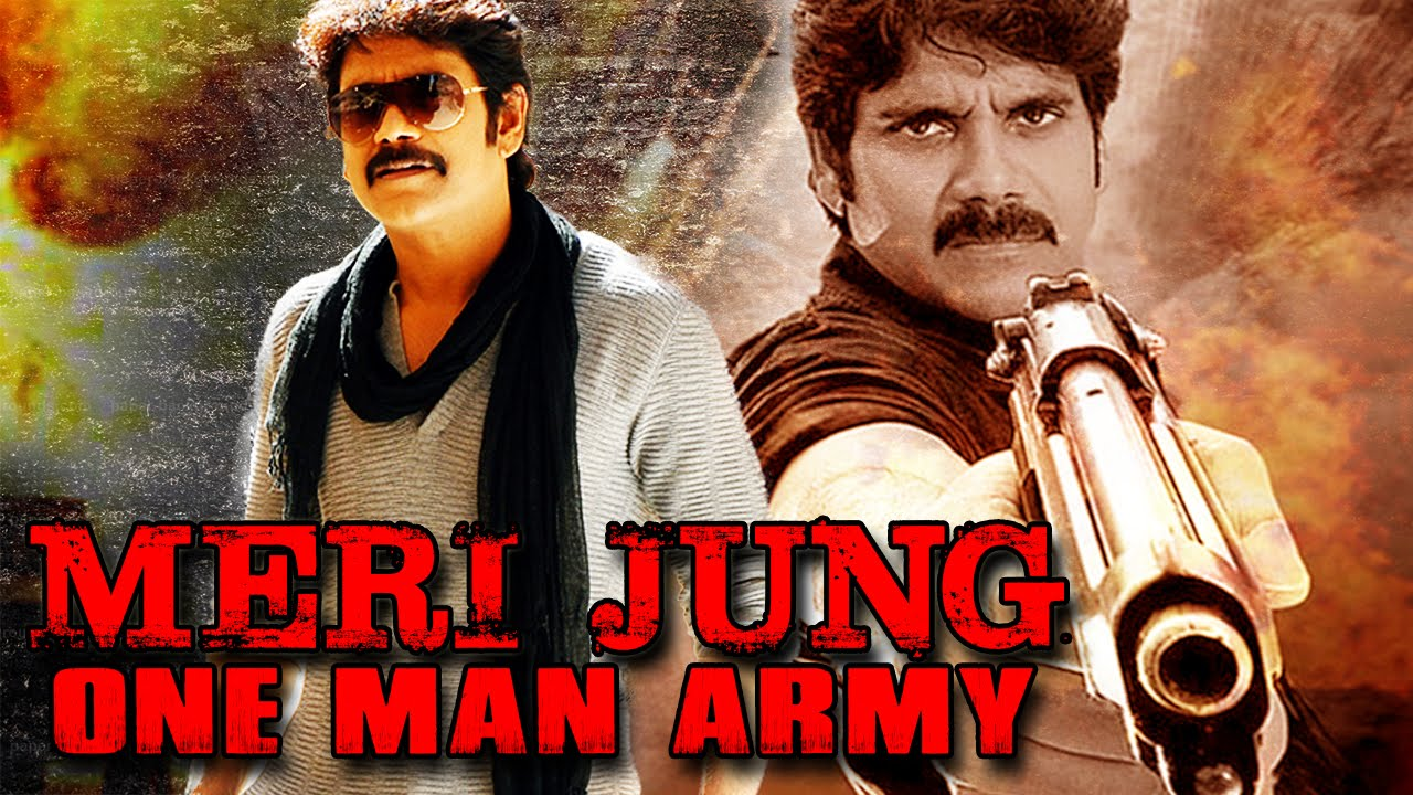 Meri Jung One Man Army (Mass) 2016 Full Hindi Dubbed Movie | Nagarjuna, Jyothika, Raghuvaran