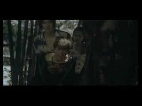 Moon Child Movie Trailer