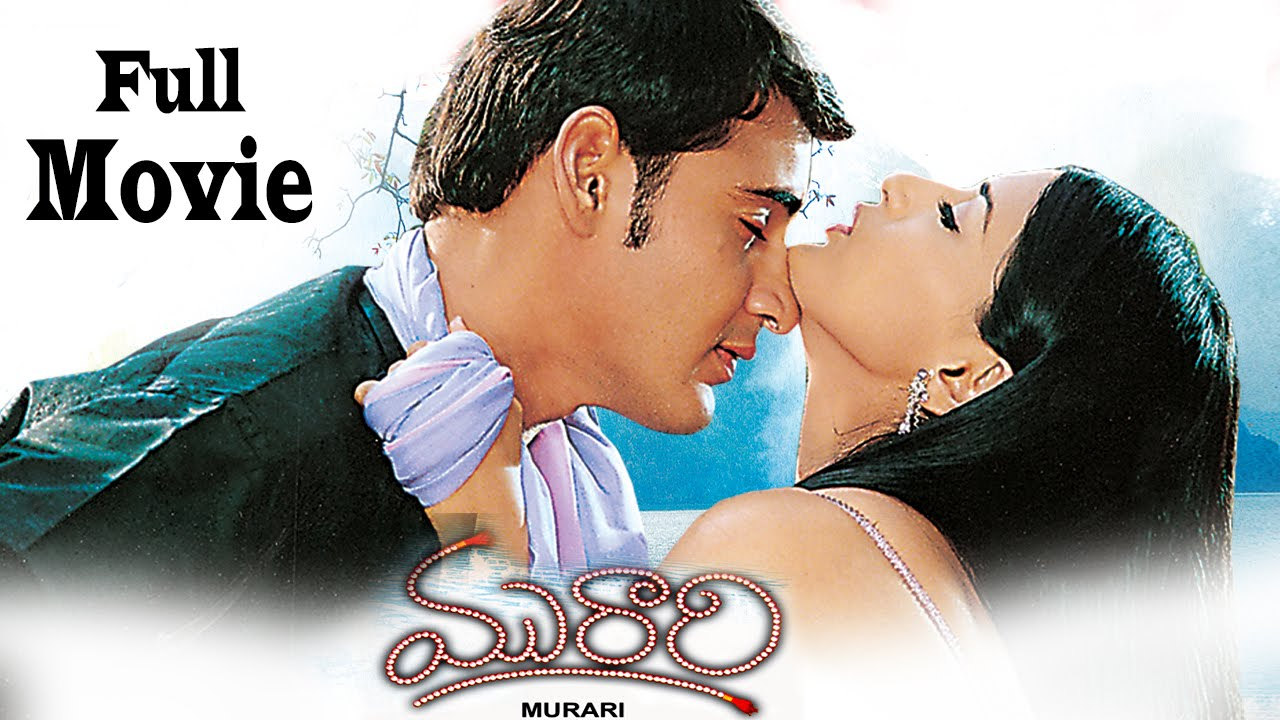 Murari ( మురారి ) Full Length Telugu Movie || Mahesh Babu, Sonali Bendre