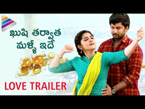 Ninnu Kori Love Trailer   Latest Super Hit Trailers   Nani   Nivetha Thomas   Aadhi Pinisetty