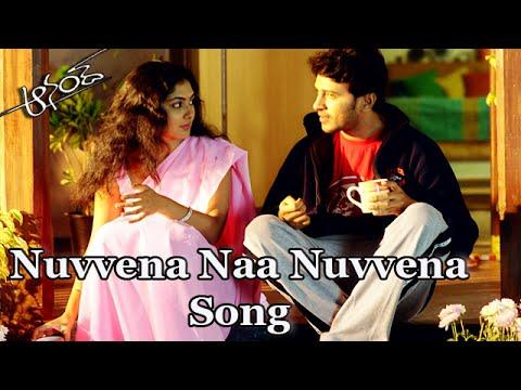 Nuvvena Naa Nuvvena Video Song - Anand Movie || Raja || Kamalinee Mukherjee || Sekhar Kammula