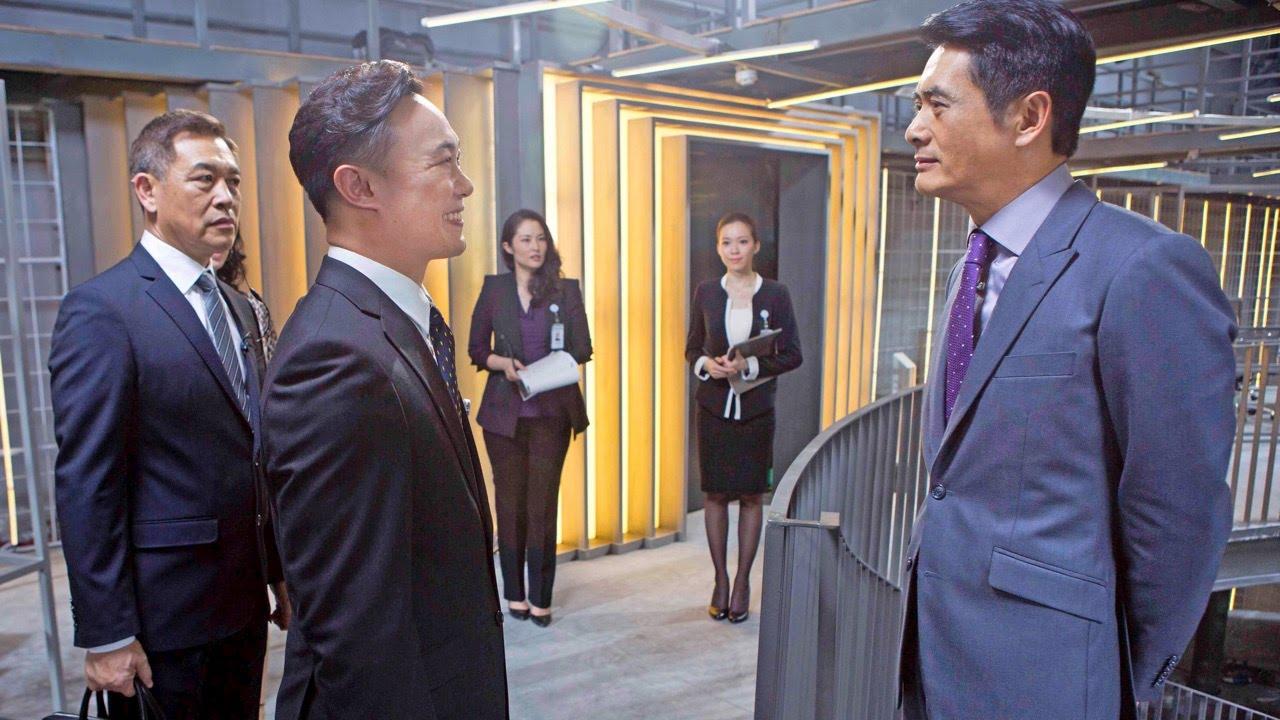 OFFICE / HUA LI SHANG BAN ZU (Trailer)