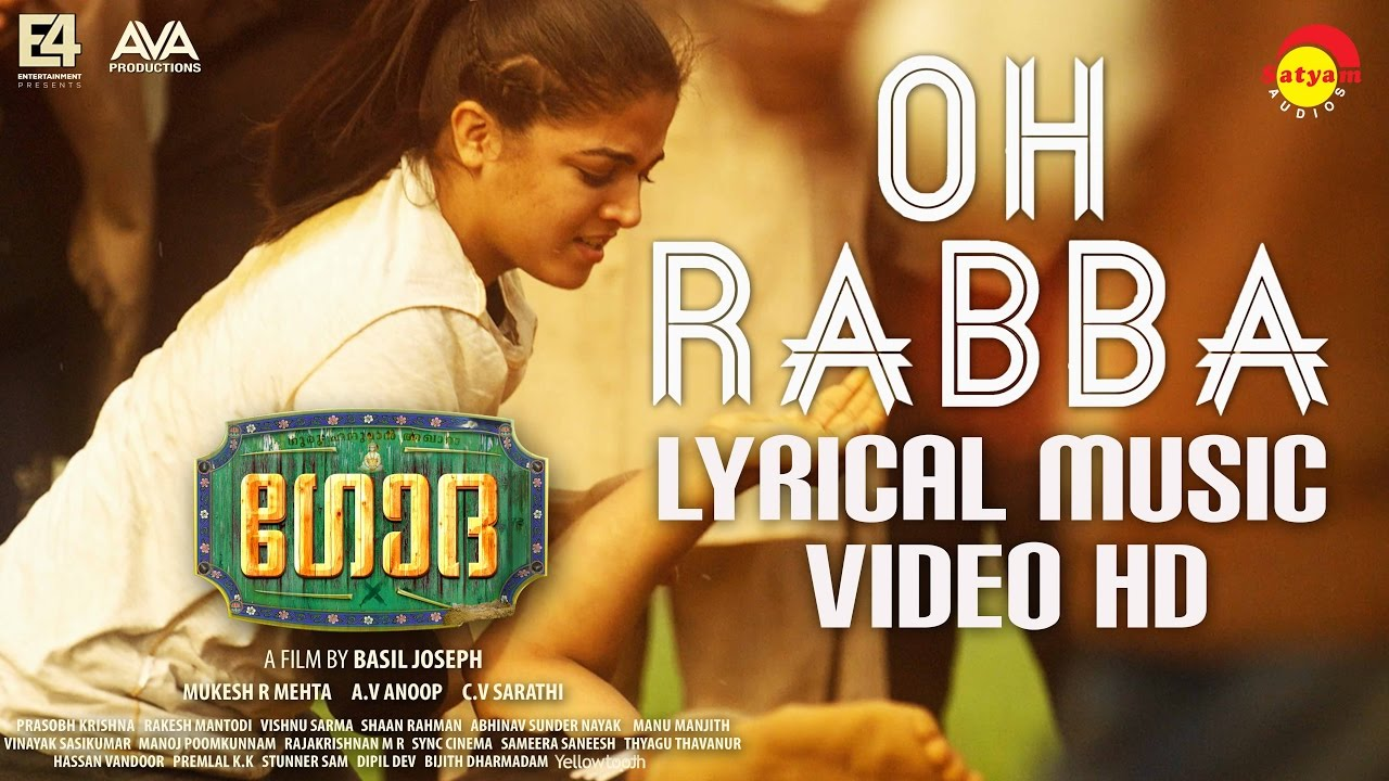 Oh Rabba Lyrical Music Video HD | Godha | Wamiqa Gabbi | Tovino Thomas | Basil Joseph | Shaan Rahman