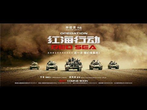 """""""Operation Red Sea""""-""""Hong hai xing dong""""-JACKIE CHAN-Trailer №2 (2017)"""
