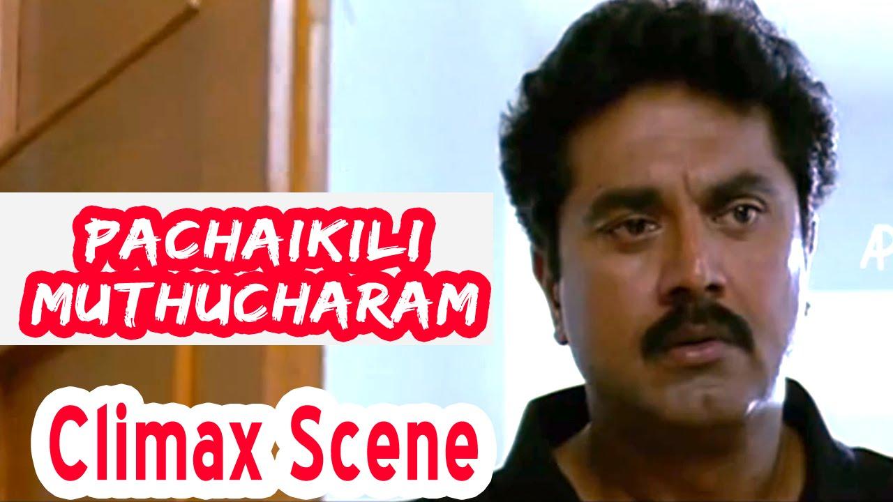 Pachaikili Muthucharam Tamil Movie   Climax Scene   Sarathkumar   Jyothika   Andreah