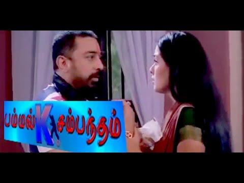 Pammal K  Sambandam | Kamal Haasan, Simran, Sneha | Comedy Tamil Film