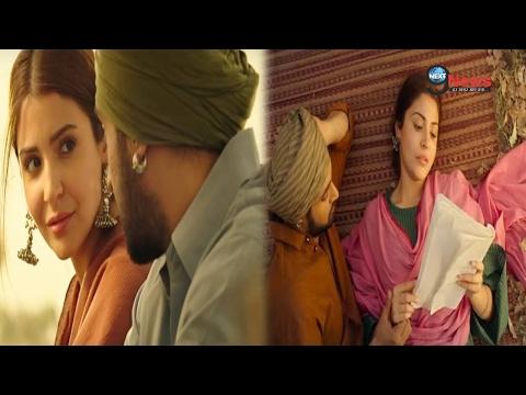 Phillauri Movie Trailer || Anushka Sharma || Diljit Dosanjh || Suraj Sharma || Mehreen Pirzada