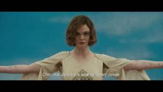 Pod rouškou noci - trailer s českými titulky