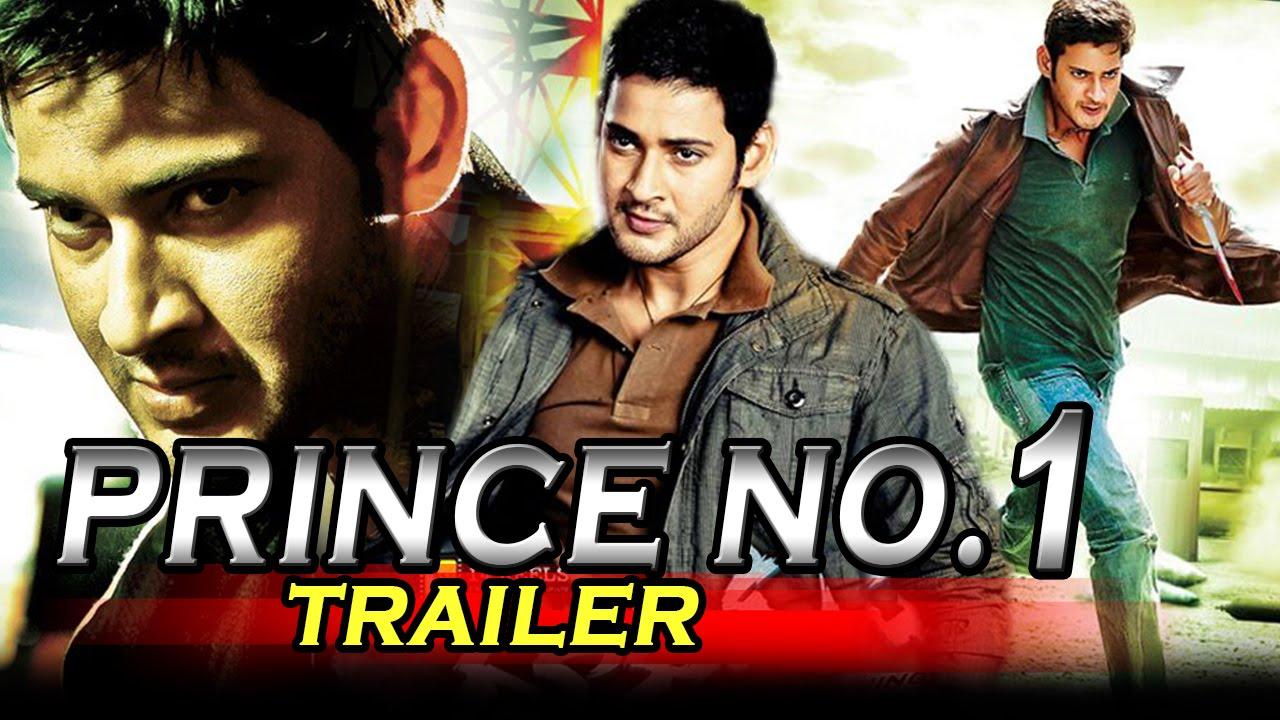 Prince No. 1 (Raja Kumarudu) Official Trailer | Mahesh Babu, PreityZinta, Prakash Raj