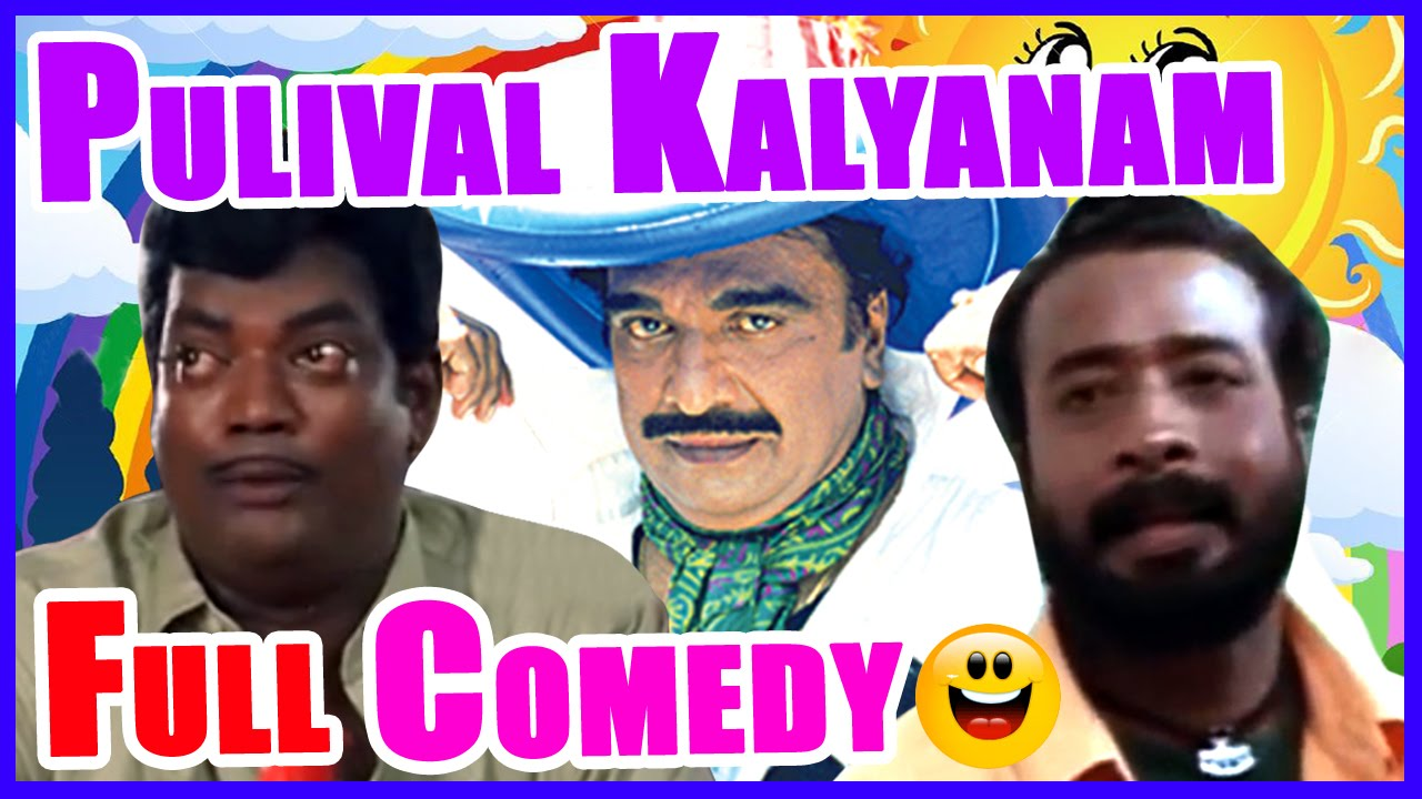 Pulival Kalyanam Full Comedy