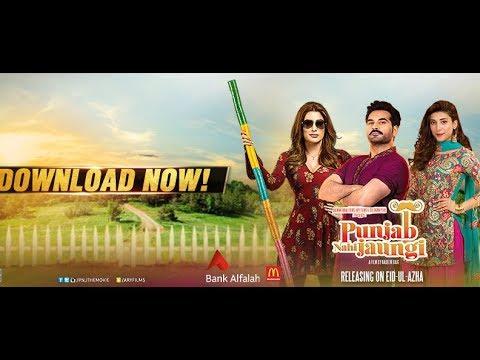 Punjab Nahi Jaungi full movie 2017