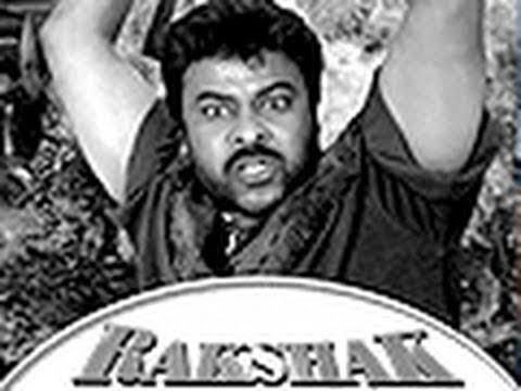 Rakshak The Protector - Bollywood Movie - Chiranjeevi, Simran & Rami Reddy