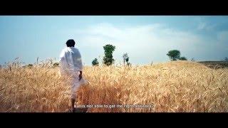 Rebellious Flower - Official Trailer