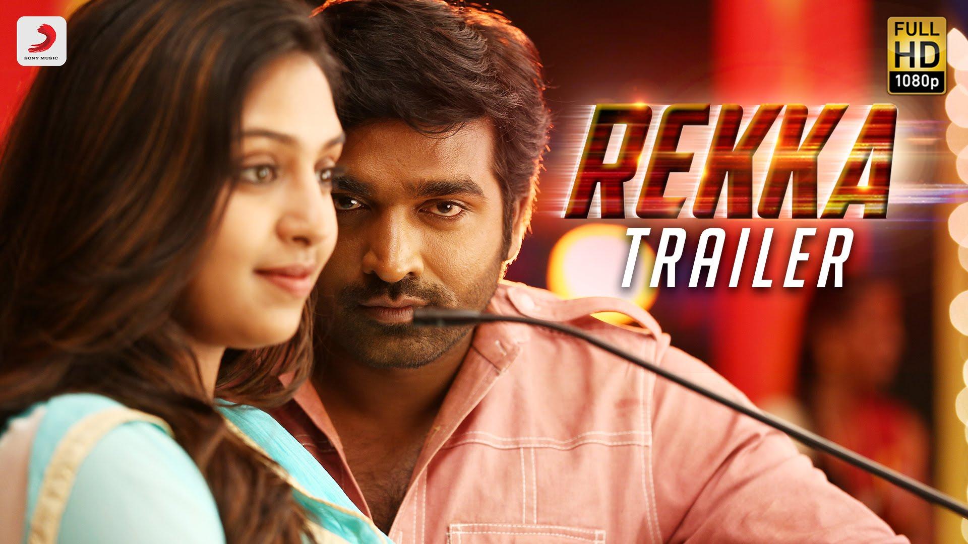 Rekka - Official Tamil Trailer | Vijay Sethupathi, Lakshmi Menon | D. Imman